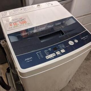 AQUA アクア 洗濯機 高年式 2018年製 美品