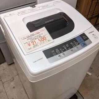 日立 HITACHI 洗濯機 高年式 2019年製 美品