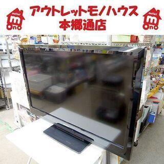 〇 札幌 40型 液晶テレビ 2010年製 東芝 40A1 レグ...