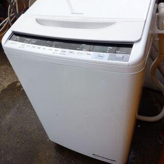 日立 全自動洗濯機 ビートウォッシュ 8kg ホワイト BW-V...