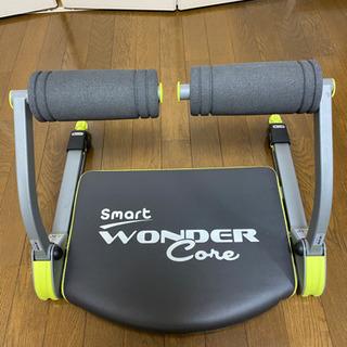 (美品)Wondercore smartを売ります
