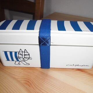 新品未使用★リサラーソン マイキーの弁当箱(青/ブルー)