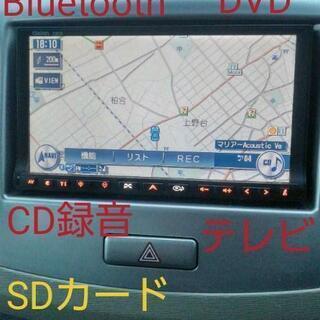 Bluetooth対応 定価22万円 2013年地図 DVD再生...