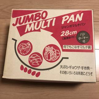 【取り引き中】新品 ジャンボマルチパン 28cm フライパン  ...