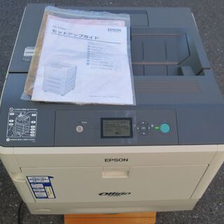 ☆EPSON エプソン Offirio LP-S7100 A3対...