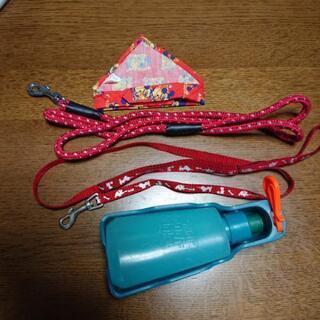 犬用 蛍光対応リード、バンダナ、携帯用水筒