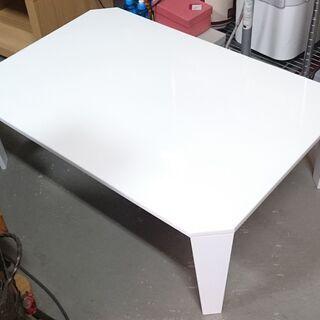 【中古】ニトリ 折りたたみテーブル