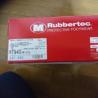 ミドリ安全安全靴新品未使用品