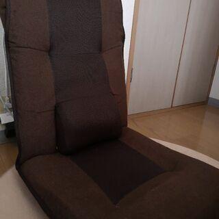腰サポート付き 座椅子