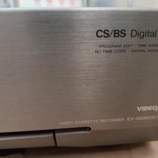 【ネット決済・配送可】最高峰 Hi8 ビデオデッキ EV NS9000