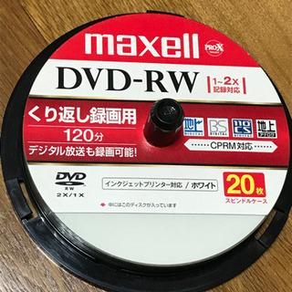 DVD-RW 120分繰り返し録画 11枚