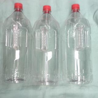 4ℓ用ペットボトル空容器 3本 ⓸