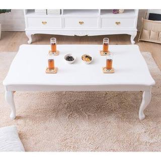 姫系猫足こたつテーブル