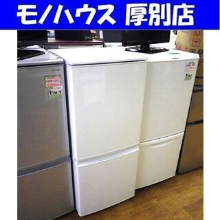 冷蔵庫 2015年製 137L シャープ 100Lクラス 2ドア...