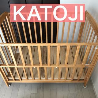 kATOJI ベビーベッド カトージ ハイポジション