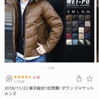 楽天 令和3年3月購入サイズXL 黒 ダウンジャケット メンズ ...