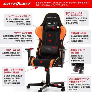 【超美品】ゲーミングチェア DXRacer (ディーエックスレー...