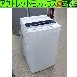 洗濯機 4.5㎏ 2019年製 Haier ハイアール JW-C...
