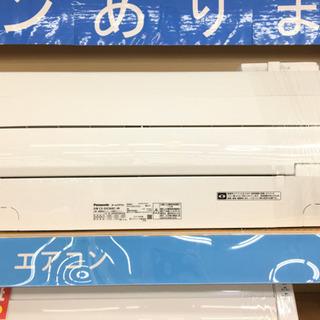 【トレファク摂津店】Panasonic(パナソニック)の壁掛けエ...