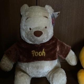 クマのプーさん ぬいぐるみ 40cm② Disney ディズニー