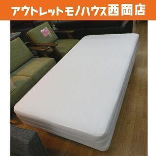 無印良品 脚付きマットレスベッド シングルベッド スチールフレー...