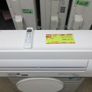 K02170 ダイキン 中古エアコン 主に8畳用 冷2.5kw/...