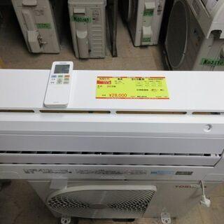K02171 東芝 中古エアコン 主に6畳用 冷2.2kw/暖2...