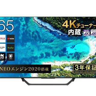 テレビ 65型 ※ほぼ新品 メーカーHisense