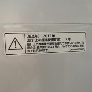 0円で洗濯機譲りますの画像