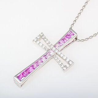 【ネット決済・配送可】K18WG ピンクサファイア・ダイヤモンド...