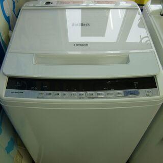 HITACHI 日立 8Kg 全自動洗濯機 BW-V80C 20...
