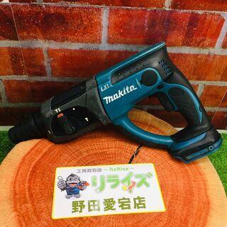 マキタ makita HR202D ハンマードリル【リライズ野...
