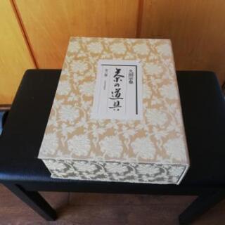 茶の道具、全3冊、久田宗也日本放送出版協会