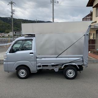 軽トラック乗せ放題プラン 13000円