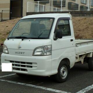 H19 ハイゼットトラック エアコンパワステスペシャル 車検3年...