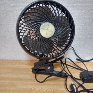 【再値下】クリップ式扇風機