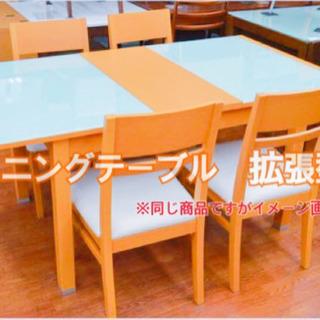 ニトリ 拡張型ダイニングテーブル(⸝⸝•‧̫•⸝⸝)