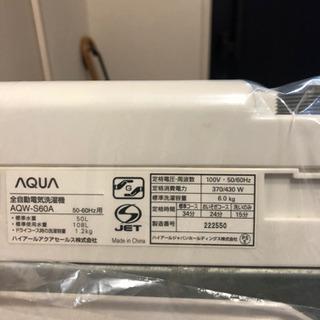 美品 AQUA 6kg洗濯機