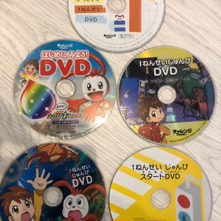 子どもチャレンジ1年生DVD
