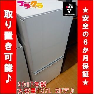 Y0216 カード利用可能 プラズマクラスター搭載 シャープ S...