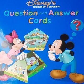 (代理)ディズニー教材アンサーカード