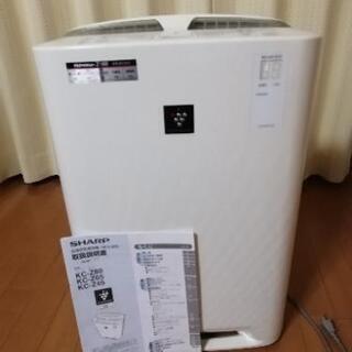【決定】SHARP 加湿空気清浄機 取扱説明書有り