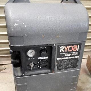 エアーコンプレッサー HCP-800ジャンク