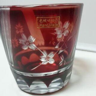 オールドグラス 桜花 レッド