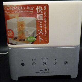 加湿器 ホワイト CKH402WH [ハイブリッド(加熱+超音波)式]