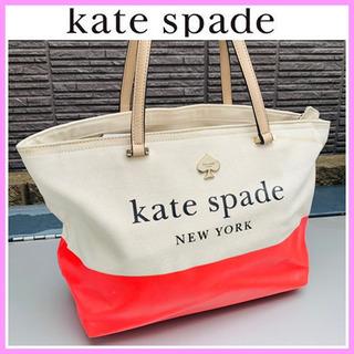 【ネット決済・配送可】保存袋つき■大丸購入■kate spade...