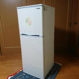 【2018年式】冷凍冷蔵庫(138L)