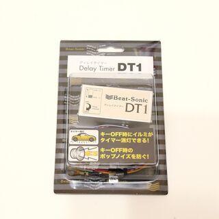 Beat-Sonic DT-1 未開封
