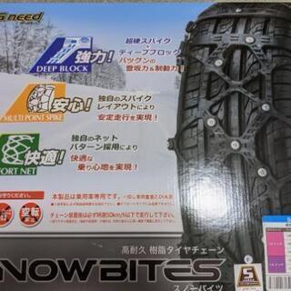 【急募3/24迄】本規格 非金属タイヤチェーンGneed SBT...