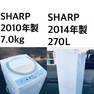 ✨★送料・設置無料★  7.0kg٩(๑❛ᴗ❛๑)۶大型家…